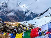 Gip: nepal