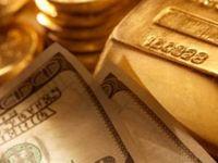سعر الجنية الذهب فى مصر اليوم بالجنية المصرى Egp أسعار الذهب Gold Coin Price Gold Coins