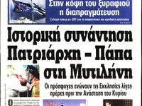 Front Pages Sat 9 April 2016