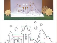 Pop Up Cards/Kirigami/Origami