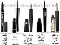 Pin By Max On العنايه والجمال Hair Essentials Beauty Care Healthy Hair