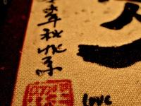 Letter Images