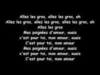 Imen Es 1ère Fois Ft Alonzo Paroles Youtube Parole Songs Youtube