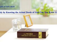 The Hymn of God's Word