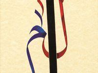 İslamic calligraphy