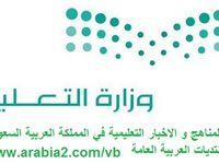 تو عرب / https://www.arabia2.com/