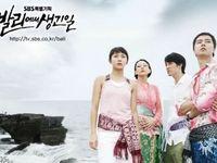 My K-Drama & Movie / telah ditonton