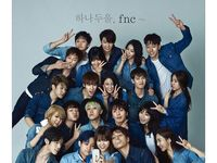 FNC Entertainment / FTISLAND,CNBLUE,AOA,N.Flying,NEOZ,Lee Hong,Jimin,Jung Yong Hwa, Innovator,M Signal......