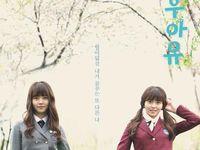 K-drama addicted