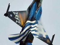 HELLENIC F-16 DEMO TEAM ZEUS