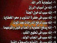 أدعية و أذكار تريح القلوب تقرب الى الله Allah Islam Allah App