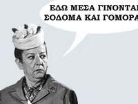 Ελληνικές ταινίες ατάκες
