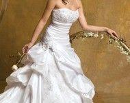 here comes the bride <3