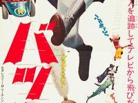 Pretty Rad Movie Posters