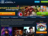 Онлайн казино на рубли / Казино на рубли