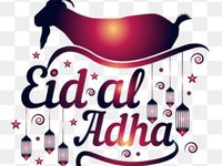 Eid Al Adha Png With Lantern English Text Lettering Calligraphy Happy Eid Eid Al Adha Transparent Png And Vector With Transparent Background For Free Downloa Eid Stickers Eid Al Adha Happy Eid