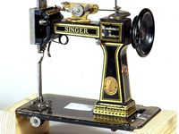 vintage or antique sewing machines