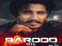 Barood Dil Korala Mann Djjohal Mp3 Song Download 320kbps Mr Jatt Djpunjab Mp3tau In 2020 Mp3 Song Mp3 Song Download Pop Mp3