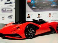 Concept Cars / Dream Machines / Prototypes