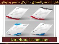 تحميل فلاير اعلاني Psd مجانا للتصميم للفوتوشوب للمصممين تنزيل مباشر 2021 Graphic Design Business Card Facebook Cover Photo Template Visiting Card Design Psd