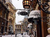 România ♡