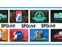 스포라이브 ( http://www.spolive.info ) / ★ 실시간 온라인 스포츠베팅사이트 ▶ 스포라이브 http://www.spolive.info