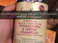 Pin By Fatima Zahra Benraissi On Self Care Hair Care Oils Pretty Skin Care Beauty Skin Care