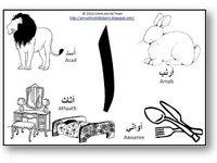 lettre calligraphie