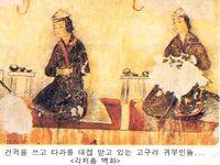 고전 머리 / ancient Korean hairstyle