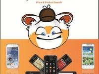 Handphone di PriceArea / Cari barang, Banding Harga Murah, Review dan Spesifikasi di PriceArea.com