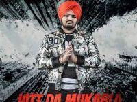 Jatt Da Muqabla Sidhu Moose Wala Mp3 Song Download Riskyjatt Com Mp3 Song Download Mp3 Song Songs