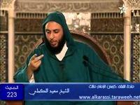 شرح موطأ الإمام مالك الشيخ سعيد الكملي الحديث 336 Movie Posters Incoming Call Screenshot Video