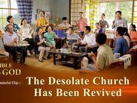 Gospel Movie