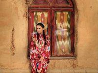 Afghanistan nomadic textiles