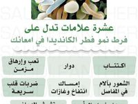 Pin By Ns Algore On نظافة Health Facts Fitness Health Advice Health Fitness Nutrition