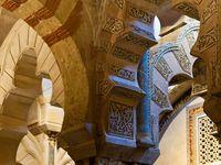 Islamic int