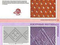 ❈ knitting stitches ❈