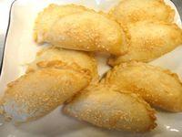 1000+ images about sephardic foods on Pinterest | Kosher recipes, Rosh ...