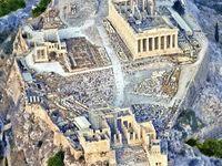 Ancient Hellas