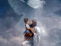 Κύριε Ιησού Χριστέ ελέησόν με
