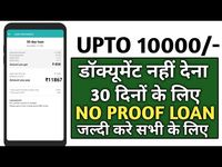 7061879075 Peakpaisa Loan Customer Care Tollfree Number 7908137517 24 7 All Day Call Me Youtube In 2020 Loan Customer Care Care
