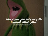 Videos Bt3ti Ktir