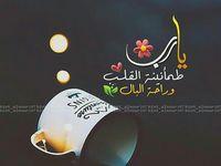 Mego هاله Hala اسماء بنات اسامي رمزيات تصاميم روعه كشخه رمزيات تصاميم روعه عرب اسامينا شباب عربي خطوط Superhero Logos Cute Art