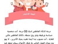 Pin By Em Hh On تووو Family Guy Movies Movie Posters