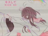 200 Ide Pp Couple Di 2021 Gambar Anime Animasi Pasangan Animasi