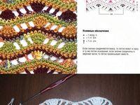 Crochet for woman - kadın örgü