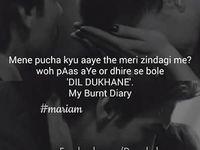M Heartbroken