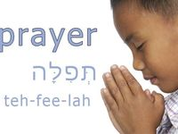 Daily Hebrew Lessons