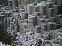 geology / love geology