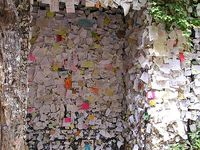 17 Best Images About Romeo And Juliet Wall On Pinterest